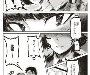 COMIC Kairakuten 2018-03 - part 13