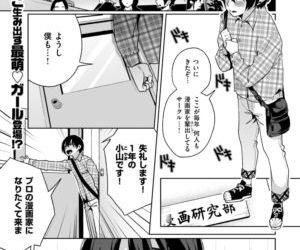 COMIC Kairakuten 2018-03 - part 14