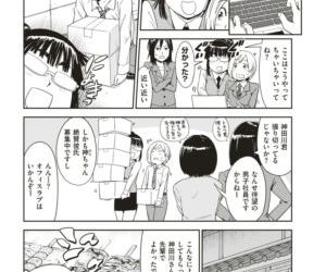 COMIC Kairakuten 2018-03 - part 3