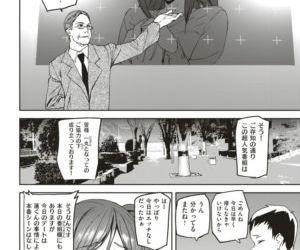 COMIC Kairakuten 2018-03 - part 8