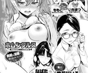 COMIC Kairakuten BEAST 2018-05 - part 16