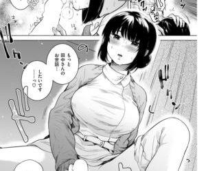 COMIC Kairakuten BEAST 2018-05 - part 6