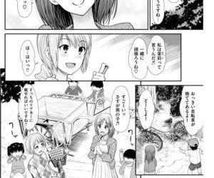 COMIC Kairakuten BEAST 2018-05 - part 9