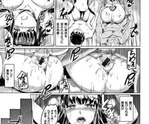 Shirushi - part 10
