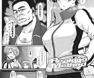 Sakare Seishun!! Ragai Katsudou