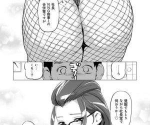 Mesuryoku - part 4