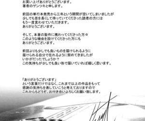 Kimi Omou Koi - I think of you. - part 10