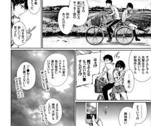 Kimi Omou Koi - I think of you. - part 2