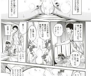 COMIC Shitsurakuten 2018-06 - part 13