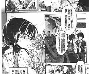 Akai Ito ga Tsunagaru Anata to KISS ga Shitai. - 很想要和紅細繩相繫的妳親吻擁抱一下。 - part 10