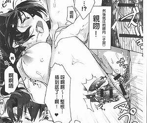 Akai Ito ga Tsunagaru Anata to KISS ga Shitai. - 很想要和紅細繩相繫的妳親吻擁抱一下。 - part 11