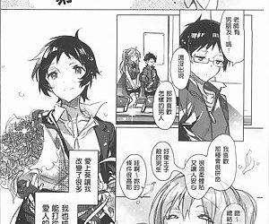 Akai Ito ga Tsunagaru Anata to KISS ga Shitai. - 很想要和紅細繩相繫的妳親吻擁抱一下。 - part 3