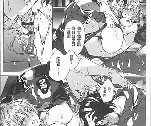 Akai Ito ga Tsunagaru Anata to KISS ga Shitai. - 很想要和紅細繩相繫的妳親吻擁抱一下。 - part 4