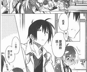 Akai Ito ga Tsunagaru Anata to KISS ga Shitai. - 很想要和紅細繩相繫的妳親吻擁抱一下。 - part 6