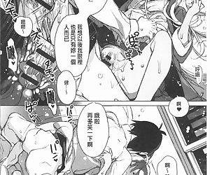 Akai Ito ga Tsunagaru Anata to KISS ga Shitai. - 很想要和紅細繩相繫的妳親吻擁抱一下。 - part 7