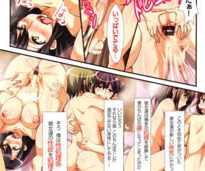 Yokujou Compilation ~ Ima han reru Soku Pako Onna-tachi ~ - part 9