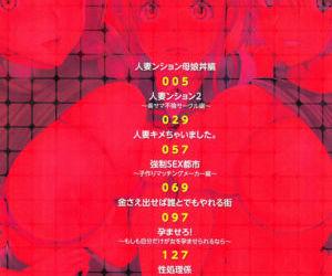 Yokujou Compilation ~ Ima han reru Soku Pako Onna-tachi ~