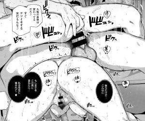 Amatsuka Gakuen no Ryoukan Seikatsu -Shiramine Kuou- Zenpen - part 2