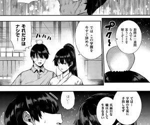 Amatsuka Gakuen no Ryoukan Seikatsu -Shiramine Kuou- Zenpen
