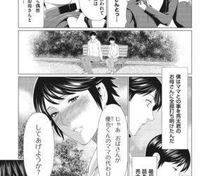 comic KURiBERON DUMA 2018-03 Vol. 07 - part 4