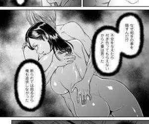 comic KURiBERON DUMA 2018-03 Vol. 07 - part 7