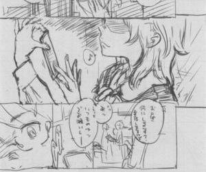 Gunjou Noise - part 19