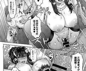 Kokoronokori Ch.1-3 End - part 3
