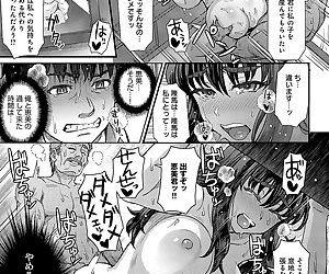 Kokoronokori Ch.1-3 End - part 4