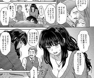 Kokoronokori Ch.1-3 End