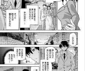 Tanetsukeanaba - part 10