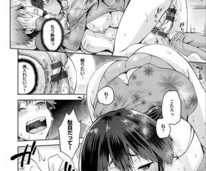Tanetsukeanaba - part 8