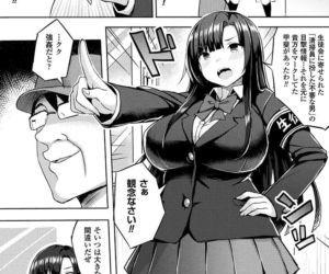 Hatsujou Switch ~Ochiru to Sareta Shoujotachi~ - part 6