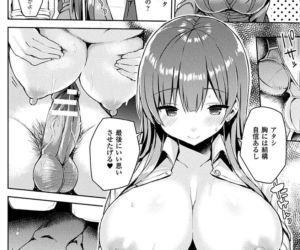 Hatsujou Switch ~Ochiru to Sareta Shoujotachi~ - part 7