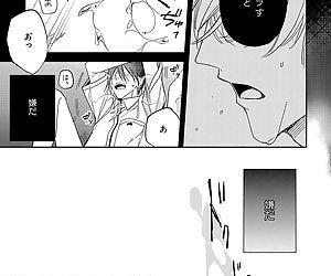 bokuwo waruikonishite - part 3