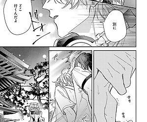 bokuwo waruikonishite - part 5