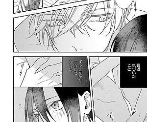 bokuwo waruikonishite - part 9