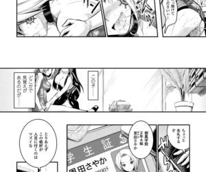 Curse Eater Juso Kuraishi - part 4