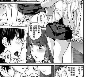 Ecchina VR Gemuchuu Machigatte Imoutoni Maji SEX Shiteta! 1-5 - 在VR黃遊裡搞錯了結果上了妹妹!1-5 - part 6