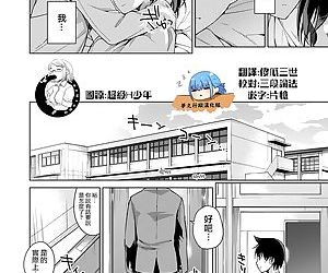 Ecchina VR Gemuchuu Machigatte Imoutoni Maji SEX Shiteta! 1-5 - 在VR黃遊裡搞錯了結果上了妹妹!1-5 - part 9