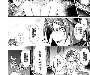 Elma to Maboroshi no Hana