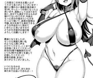 Hatsujou Switch ~ Otosareta Shoujo-tachi ~ - part 10