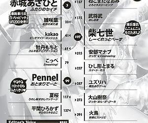 COMIC Kairakuten BEAST 2018-07