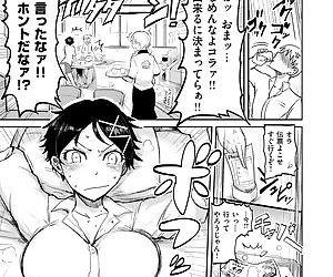 COMIC Kairakuten 2018-09 - part 16