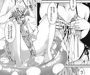 Megumi no Oshigoto - part 7