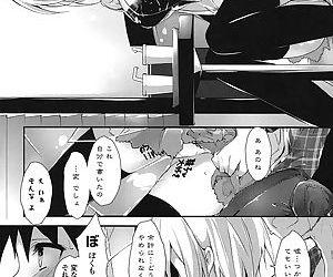 Megumi no Oshigoto - part 8