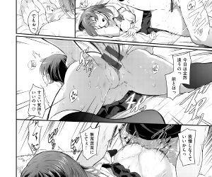 Ryoute ni Senpai - part 10