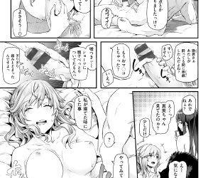Ryoute ni Senpai - part 2