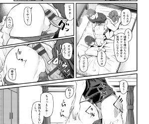 Ryoute ni Senpai - part 3