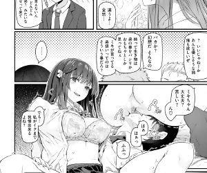 Ryoute ni Senpai - part 4