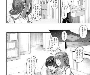 Ryoute ni Senpai - part 5
